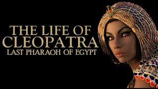 Cleopatra Documentary - Biography of the life of Cleopatra Last Pharaoh of Egypt