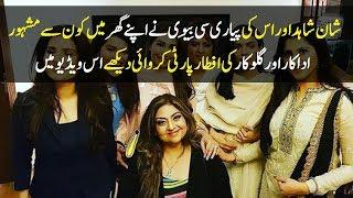 Celebrities at Iftar Party Hosted by Shan Shahid at his Home