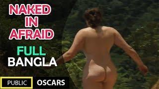 Naked and Afraid : Full bangla episode-2(Jungle survival)