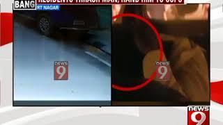Man arrested for roaming naked - NEWS9