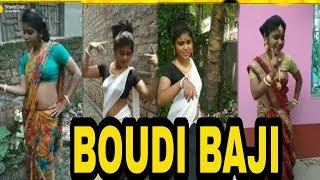 Multi talented boudi // most viral video // by bonno vabna // boudi dance // most popular Vigo boudi