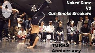 Naked Gunz vs Gun Smoke Breakers. Top 4. TURKS Anniversary