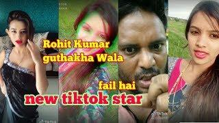 Rhohit Kumar guthakha  fail against tiktok new stars || tiktok new star || tiktok super star
