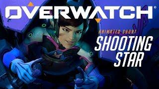 "Overwatch Animated Short | ""Shooting Star"" (EU)"