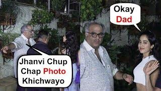 Boney Kapoor FORCED Jhanvi Kapoor To Pose For Camera
