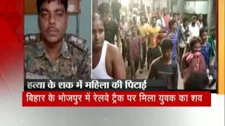 Angry mob beaten and paraded naked a woman on suspicion of murder in Bihar
