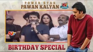 Pawan Kalyan Birthday Special Video | Celebs About Power Star Pawan Kalyan