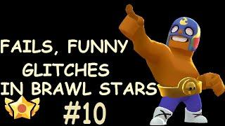 FUNNY, FAILS, GLITCHES IN BRAWL STARS #10