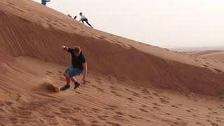 ????????????MEGA FAIL BEIM SAND-SURFEN! | ???? Try not to laugh Kamelreiten! | Dubai Wüsten VLog #03