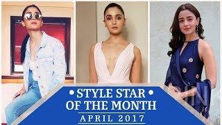 Alia Bhatt - Style star of the month | S01E07 | Bollywood | Pinkvilla