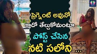 Actress Saloni Posted Her Nude Photos Against Rumours Of Her Pregnancy || Telugu Full Screen