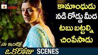 Tabu Disrobed in Public | Naa Intlo Oka Roju Telugu Movie Scenes | Hansika | Mango Telugu Cinema