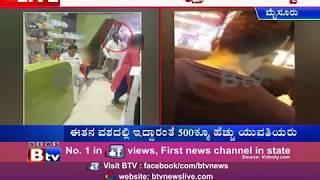 Kingpin Mahesh gets arrested for supplying girls into prostitution !!