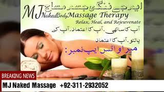 Mj Naked Body Massage