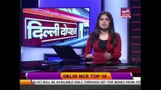 Milk Van Topples On NH 24; Driver Injured | Dilli Dopahar