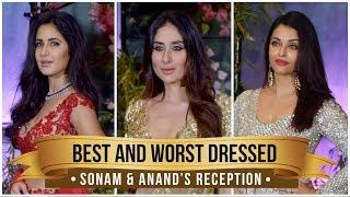 Kareena Kapoor, Aishwarya Rai, Katrina Kaif: Best and Worst Dressed from Sonam & Anand's reception