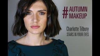 Autumn Makeup with Charlotte Tilbury Stars in Your Eyes Palette || The Very French Girl