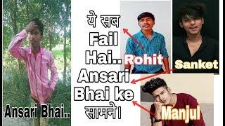 Ansari Bhai Ki Acting Ke Aage Ye Sab Fail Hai | Tik Tok Videos | mp official