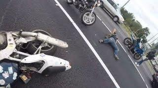 Motorcycle Crashes & Close Calls 2018