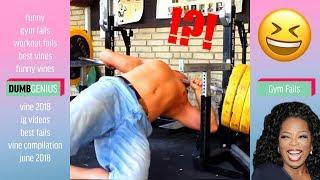 TRY NOT TO LAUGH or GRIN Challenge - Funny Gym/ Exercise Fails Vines Compilation June 2018