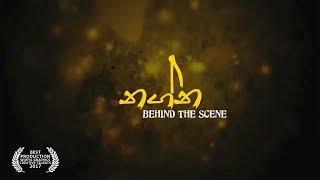 "Behind the scene of ""Nagna"" Short Film"