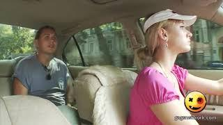 Naked and funny  Ta Ta Tastic Taxi Driver  f