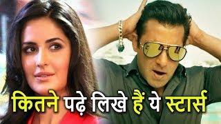 Salman Khan से लेकर Katrina Kaif तक, ये Stars हैं 10th और 12th Fail