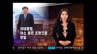 Naked news women asia
