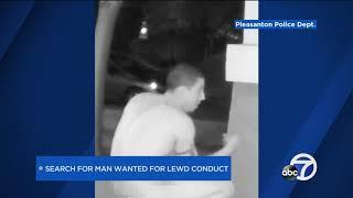 Bay Area cops seek help identifying a man caught naked on camera