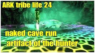 ARK tribe life 24 Naked Cave Challenge Artifact of the Hunter